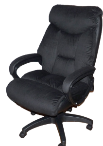 A office chair